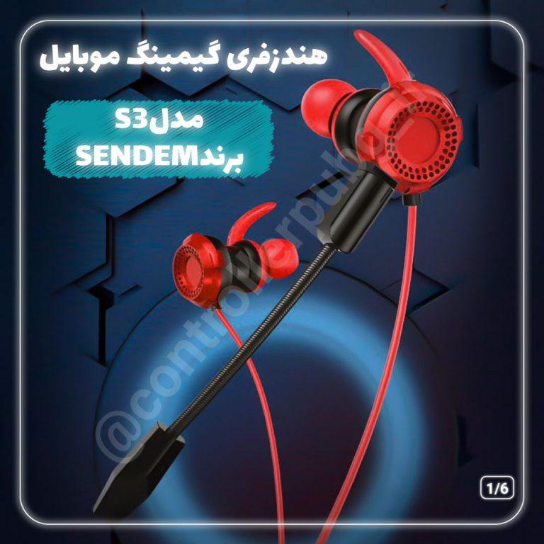 هدفون گیمینگ موبایل SENDEM مدل S3